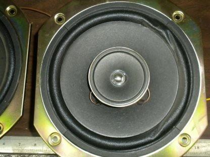 Pair SONY 40 Watt 8 Ohm 8 Diameter Full Range Speakers 1 544 014 11 274129145584 5